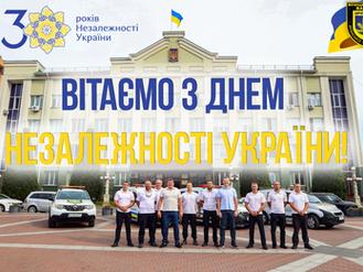Муніципальна варта вітає з 30-ю річницею Незалежності України!