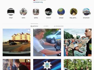 Підписуйтесь на нашу сторінку в Instagram та YouTube-канал!