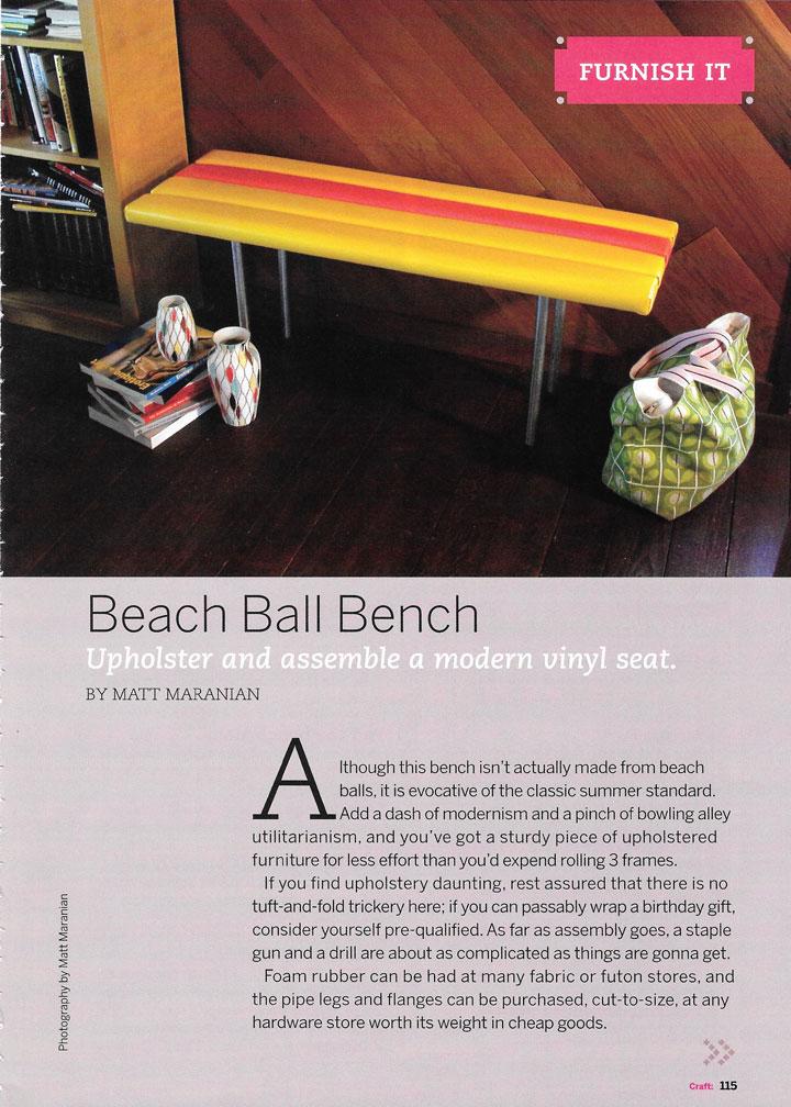 16. Beach_Ball-Bench.jpg