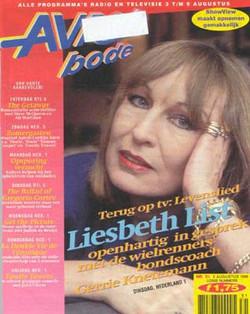 1996 Avrobode