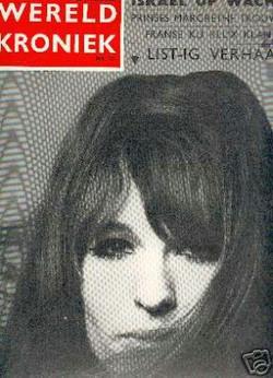 1967 Wereldkroniek