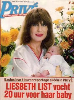 1983 Privé