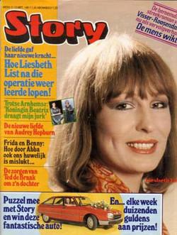 1981 Story