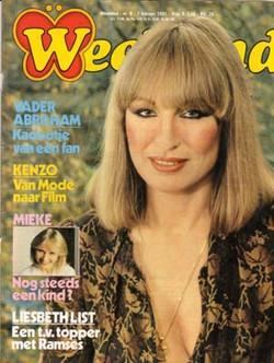 1981 Weekend