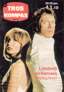 1979 Tros Kompas