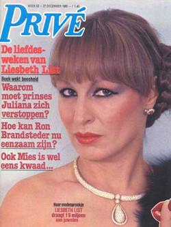 1980 Privé