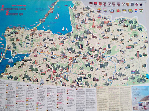 Карта Достопримечательностей Янтарного Края, настенная