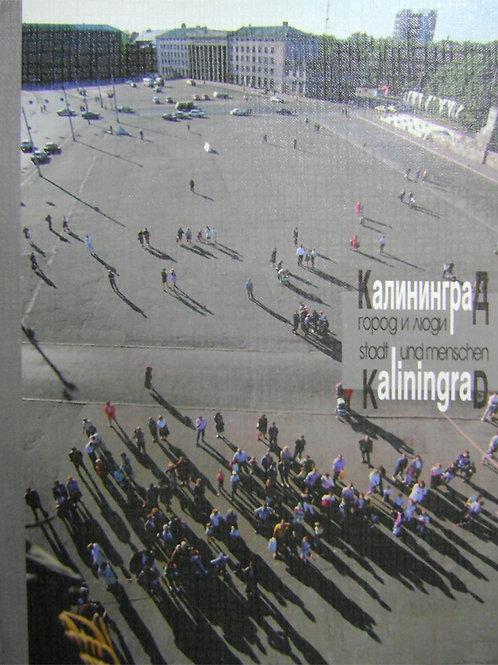 Калининград, Город и людит в фотография Игоря Зарембо, альбом, 96с