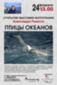 РЕМЕСЛО_ВЫСТАВКА_2019.jpg