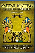 Book_Gadalla_Ancient Egyptian Culture Re