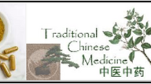 How Chinese Medicine Can Help You