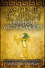 Book_Gadalla_Ancient Egyptian Writing Mo