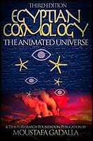 Book_Gadalla_Egyptian Cosmology.png