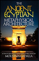 Book_Gadalla_Ancient Egyptian Metaphysic