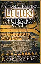 Book_Gadalla_Letterfs of Creation Cycle.