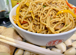 Sesame Asian Noodles