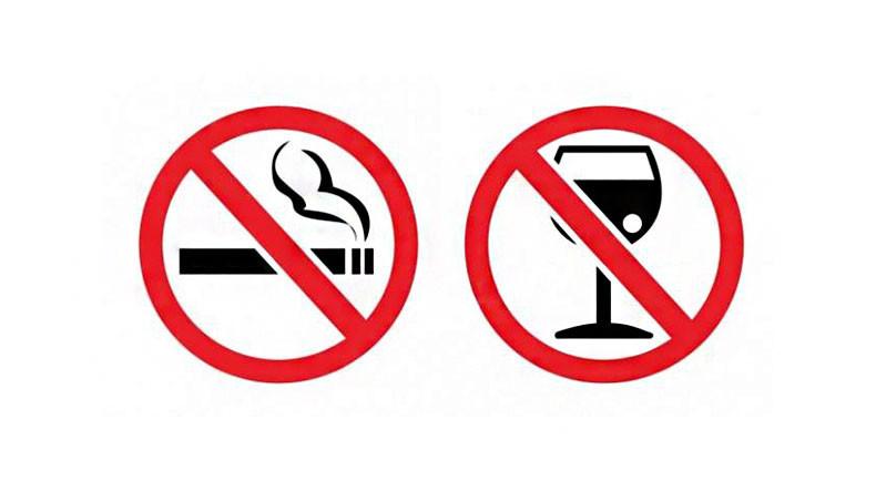 Proibido Fumar e beber