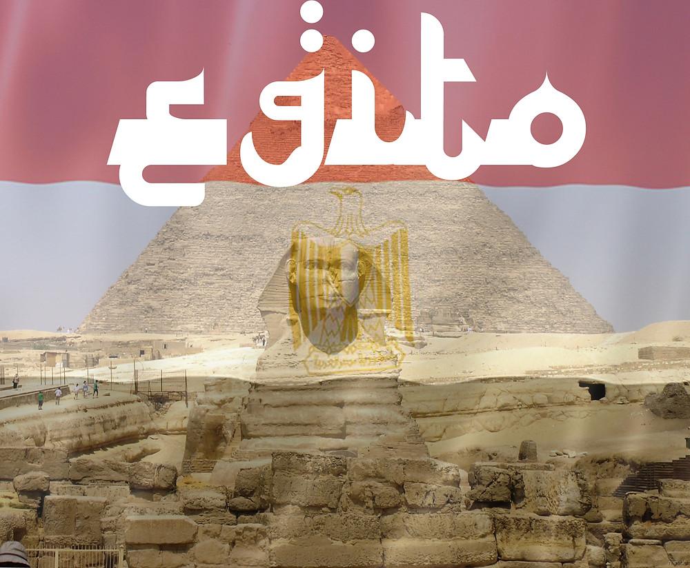 Imagem Piramide do Egito com filtro da bandeira egipcia