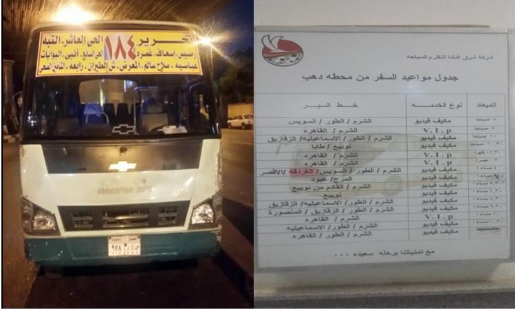 Destinos e preços na principal rodoviária do Cairo.