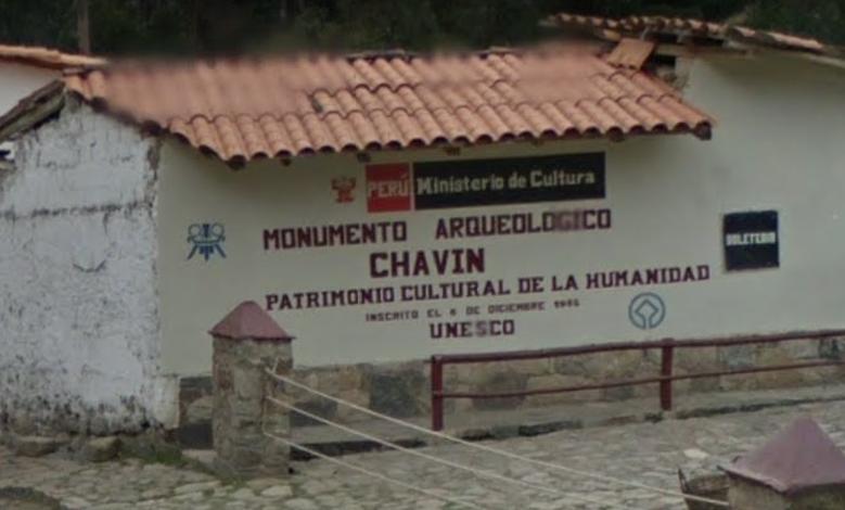 Entrada Monumento Arqueologico de Chavin