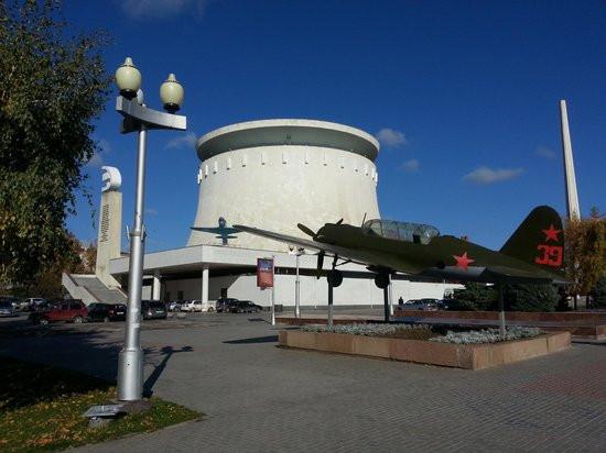 Museu Panorâmico da Batalha de Stalingrado
