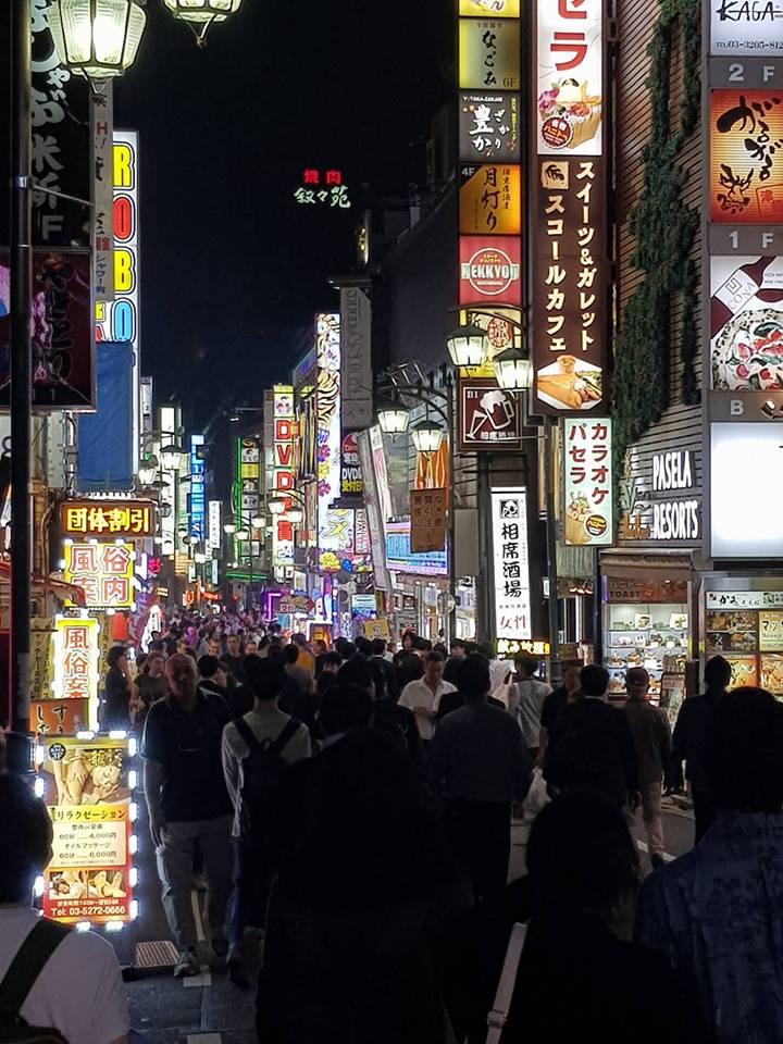 Tokyo - rua