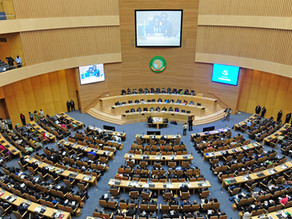 32nd Ordinary Summit of the African Union