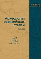 АЕС 6 2020-1.jpg