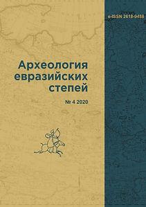 АЕС 4 2020 — сайт.jpg