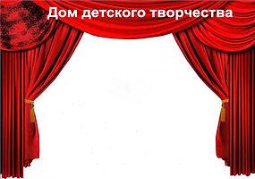 Афиша-Театральные-подмостки - копия.jpg