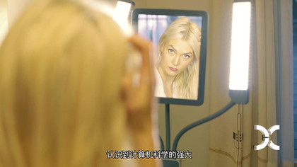 Lead Producer - Fashion X (Karlie Kloss)