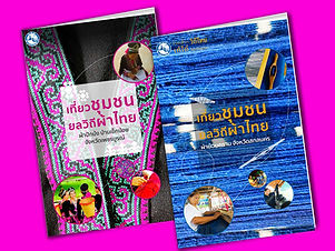 Present-2-cover.jpg