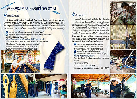KRAM-BOOKLET-final_spread_Page_07.jpg
