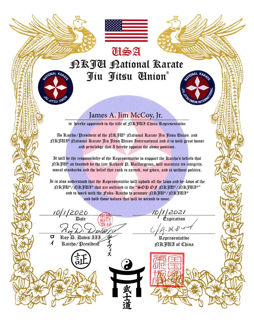 James  McCoy NKJUI CHINEASE REP.jpg