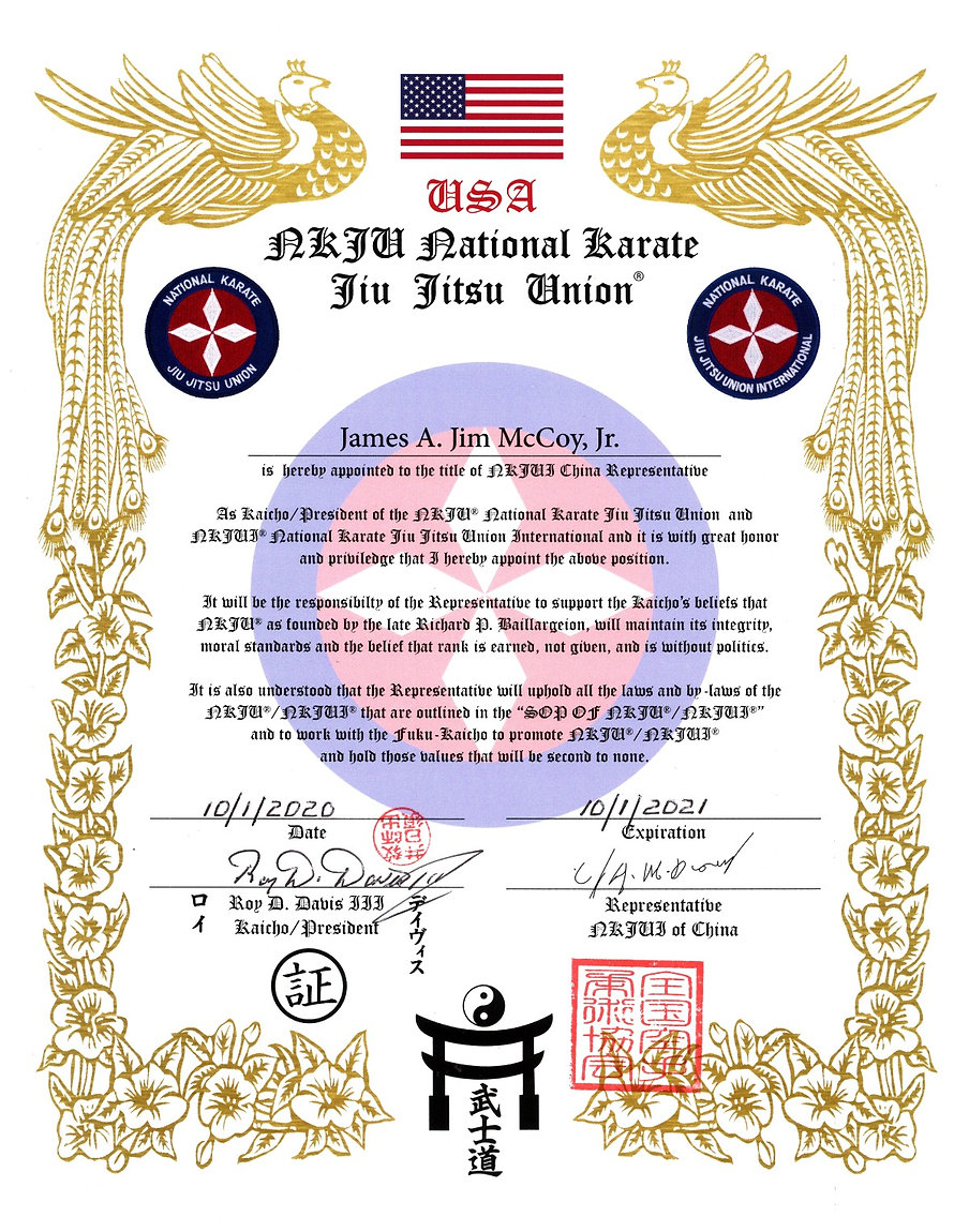 James  McCoy NKJUI CHINEASE REP_edited.jpg