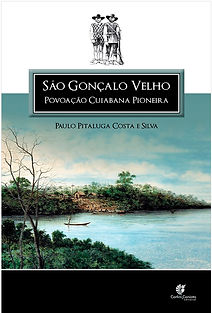 Sao-Goncalo-Velho.jpg