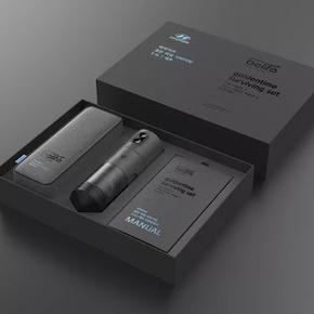 Premium Packaging Rigid Box