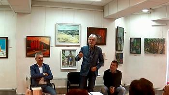 "Алманах ""ОГОСТА"" с главен редактор Мартен Калеев"