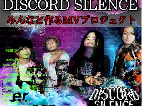 DISCO5周年!みんなで作るMVプロジェクト!!!