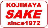 sake dai2.jpg
