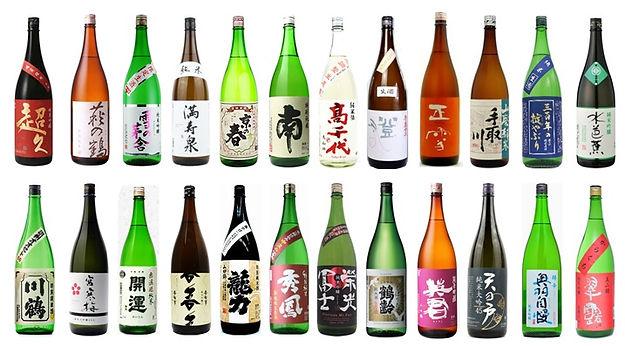 saketachi.jpg