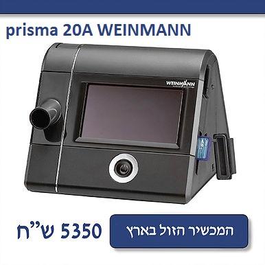 weinmann-prisma20a