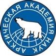 арктическая.jpg