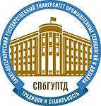 СПбГУПТД.jpg