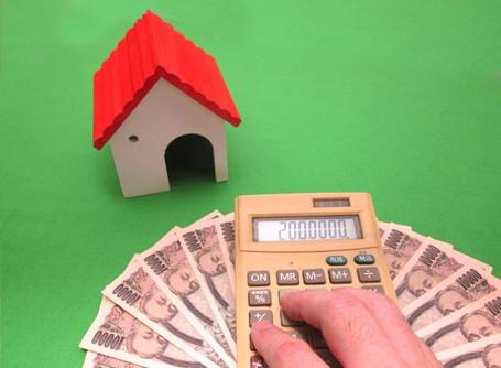 土地価格の評価について