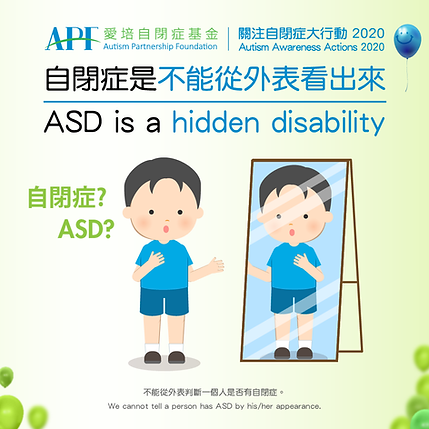 3_infographic_sq_Hidden disability.png