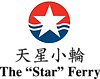 Star Ferry logos [ShortName_Chi&Eng].png