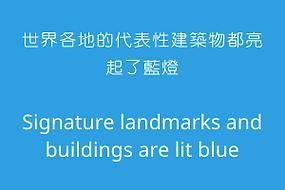 Blue_Light.png
