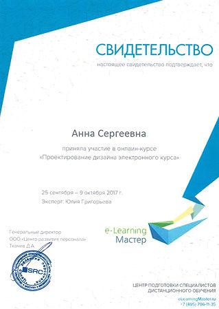 doc05486320180411131653.jpg