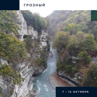 Неповторимый колорит Грозного
